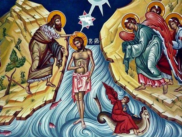 Τα Θεοφάνεια γιορτάζει η Ι.Μ. Δημητριάδος