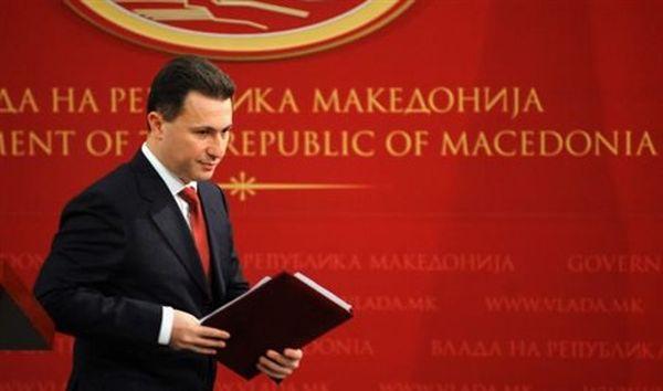 ΠΓΔΜ: Παραιτείται ο Γκρούεφσκι, υπηρεσιακή κυβέρνηση στις 15 Ιανουαρίου