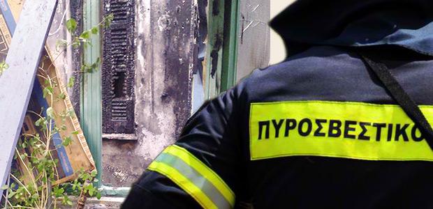 Υπέστη εγκαύματα στην προσπάθεια να σώσει το σπίτι του από τις φλόγες