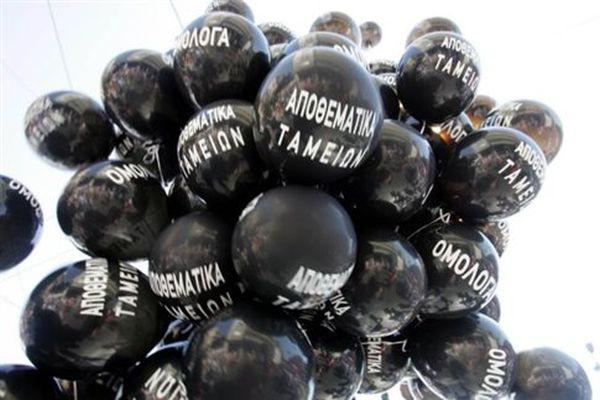 Κομισιόν: Παραδόθηκε στους θεσμούς η ελληνική πρόταση για το Ασφαλιστικό
