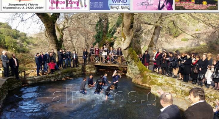 Ολοκληρώθηκε ο εορτασμός των Θεοφανίων στην Ανάβρα