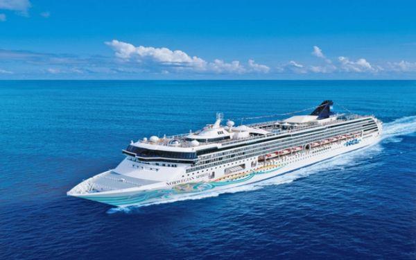 Τουλάχιστον 24 εκατ. επιβάτες αναμένεται το 2016 να ταξιδέψουν με κρουαζιερόπλοιο