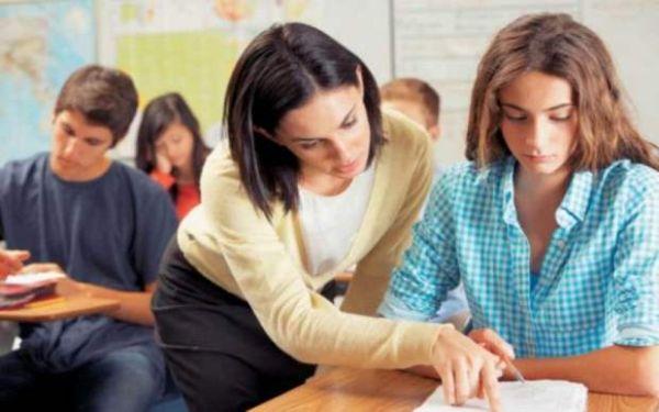 Στις 20 Ιανουαρίου ξεκινά η ενισχυτική διδασκαλία