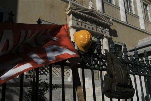Eldorado Gold: Μείωση δραστηριότητας στην Ελλάδα