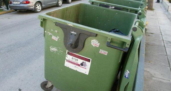 Προμήθεια 1.200 κάδων απορριμμάτων σε Αγία Τριάδα, Πλάτανο και Κρόκιο