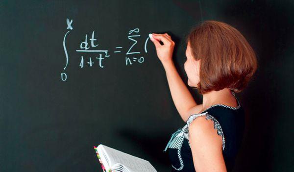 Καθηγητές - «λάστιχο» στα σχολεία της Μαγνησίας