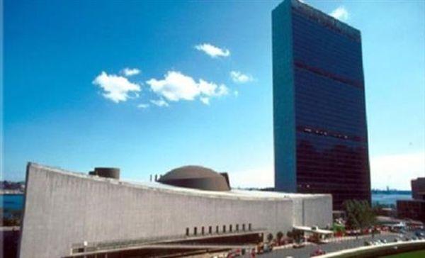 Ο ΟΗΕ απέσυρε ιρανική τράπεζα από τον κατάλογο των κυρώσεων