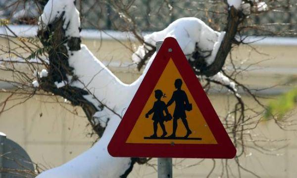 Κλειστά χθες τα σχολεία πλην Βόλου - Ν. Ιωνίας