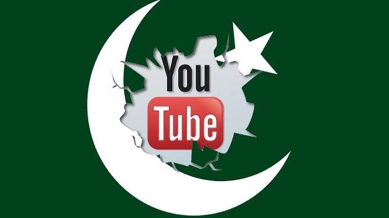 Η Google εγκαινιάζει μια τοπική έκδοση του YouTube μόνο στο Πακιστάν