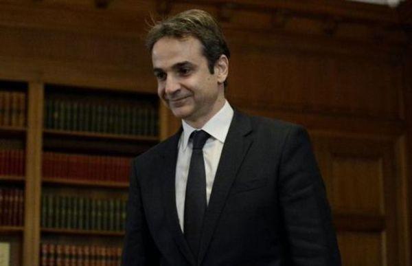 Με τον Πρόεδρο της Δημοκρατίας θα συναντηθεί ο Κυριάκος Μητσοτάκης