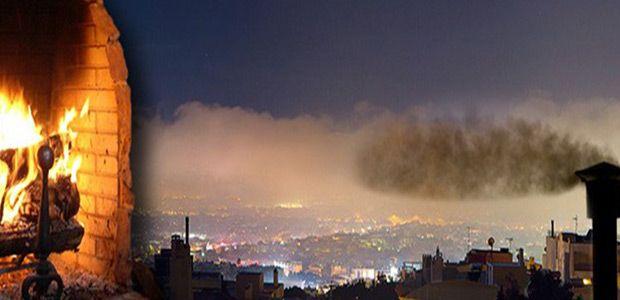 Καταγγελίες για αερορύπανση θα δέχεται ο Ιατρικός Σύλλογος Μαγνησίας