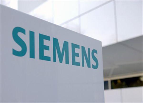 Για τρίτη φορά διακόπτεται η δίκη της Siemens