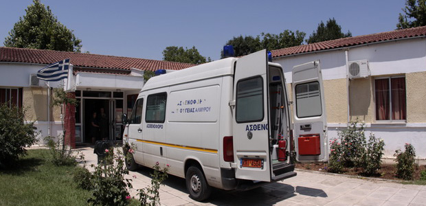 Τραγικές ελλείψεις στο Κέντρο Υγείας Αλμυρού