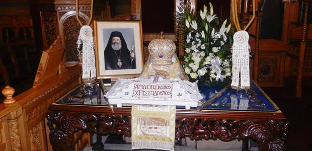 Ετήσιο Μνημόσυνο του Αρχιεπισκόπου Χριστοδούλου στη Μητρόπολη Δημητριάδος