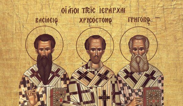 Εορτάζουν οι Τρεις Ιεράρχες