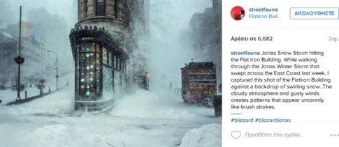 Φωτογραφία της χιονισμένης Νέας Υόρκης μοιάζει με πίνακα