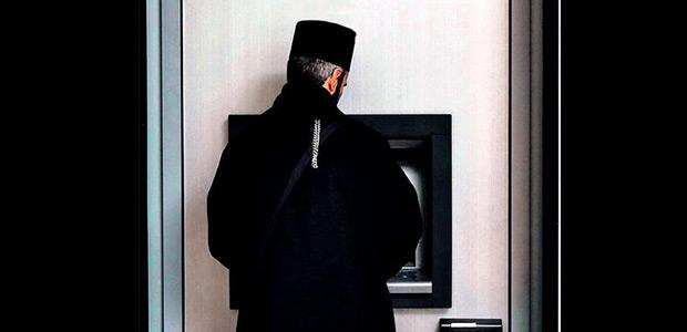 Ο «άγιος» με τις 450.000 ευρώ στην Ελβετία που λύγισε στο ΣΔΟΕ