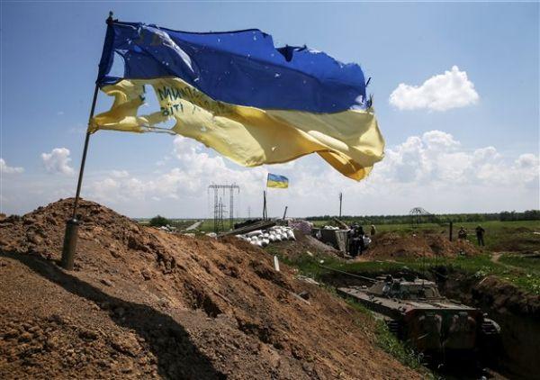 Ρωσία: Πρόστιμο σε περιοδικό για δημοσίευμα περί Ουκρανίας