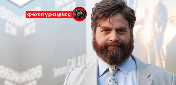 Ο Ζακ Γαλιφιανάκης αδυνάτισε κι έγινε σέξι!