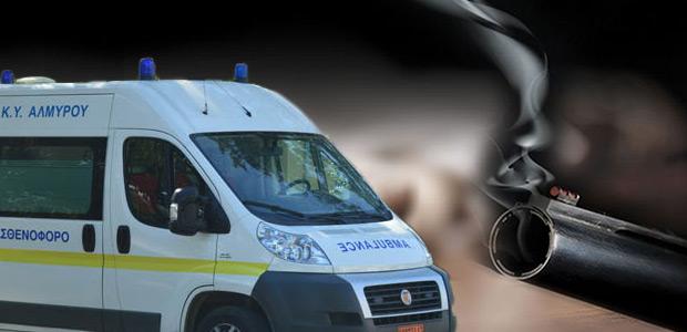 Ατύχημα 52χρονου στο Αχίλλειο από εκπυρσοκρότηση