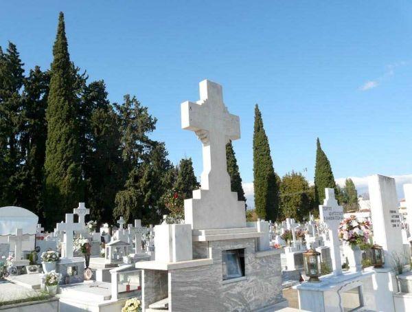 Ιδρυση νέου Κοιμητηρίου σχεδιάζει ο δήμος Αλμυρού