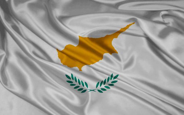 Εκδήλωση των Κυπρίων