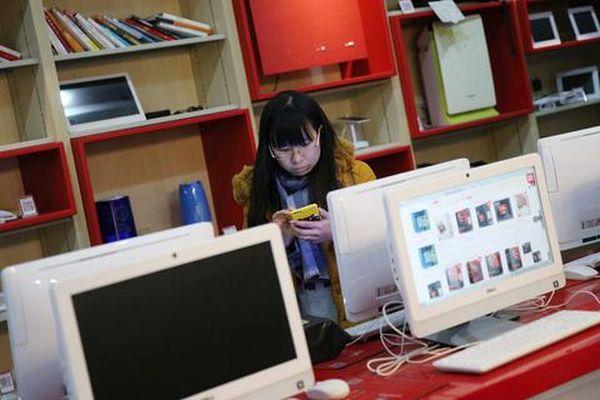 Κίνα: Ανταλλάσσουν γουάν με πληροφορίες για τρομο-ιστοσελίδες