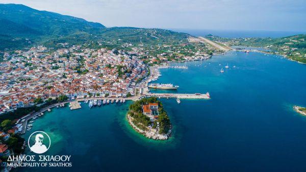 Περισσότερες πτήσεις της Aegean για Σκιάθο
