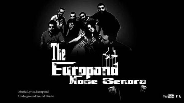 Οι Europond φαίνεται πως θα εκπροσωπήσουν την Ελλάδα στην 61η Eurovision