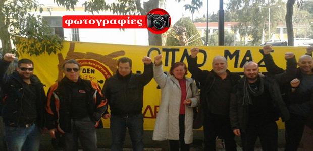 Αθώα κρίθηκαν τα μέλη του κινήματος «Δεν Πληρώνω» για τα διόδια