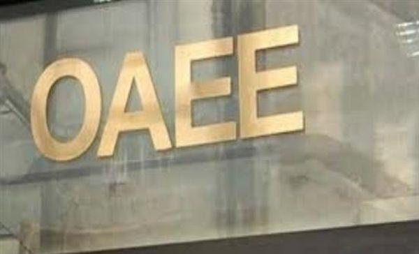 ΟΑΕΕ: Πότε εντάσσονται ληξιπρόθεσμες οφειλές στο Νόμο Κατσέλη