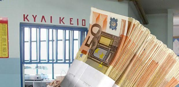 Επεσαν πρόστιμα 6.500 ευρώ σε δύο σχολικά κυλικεία
