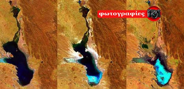 Λίμνη στη Βολιβία... εξατμίστηκε ολοσχερώς