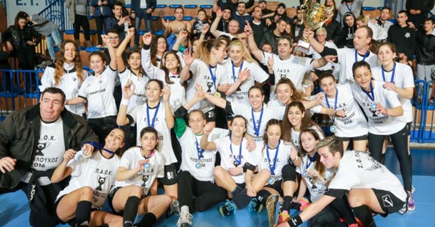 Χάντμπολ: Κύπελλουχος Ελλάδας στις γυναίκες ο ΠΑΟΚ