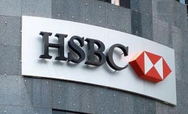 Η HSBC παραμένει στο Λονδίνο