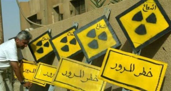 Ιράκ: Μυστηριώδης κλοπή επικίνδυνων ραδιενεργών υλικών