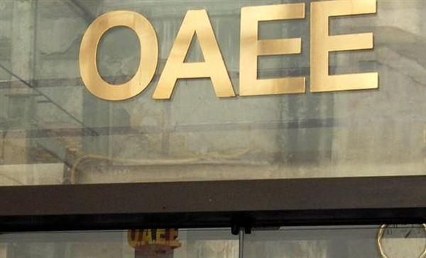 ΟΑΕΕ: Μέχρι τη Δευτέρα η καταβολή δόσεων ρύθμισης