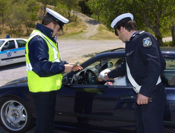 """Ασφάλιση οχημάτων με το μήνα ~ Στο δρόμο τα """"καυτά ραβασάκια"""""""
