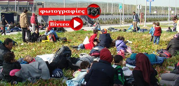 Εγκλωβισμένοι πρόσφυγες στο ΣΕΑ Αλμυρού