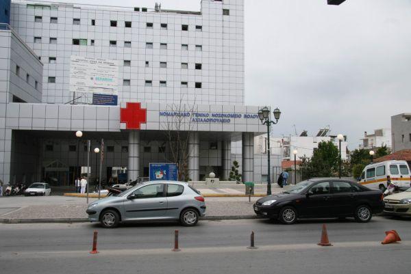 Τέταρτος μόνιμος γιατρός στο Νοσοκομείο Βόλου