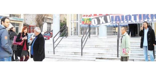 Συλλαλητήριο κατά του ασφαλιστικού αποφάσισαν οι συνδικαλιστικοί φορείς