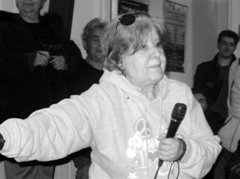 «Έφυγε» από τη ζωή η μοντέζ και σκηνοθέτης Γιάννα Σπυροπούλου