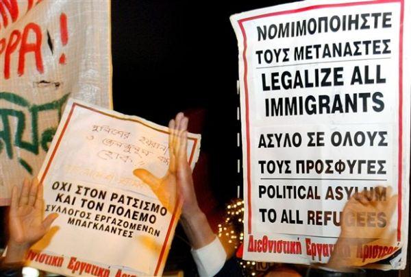 Κινητοποίηση κατά του αποκλεισμού του βαλκανικού διαδρόμου