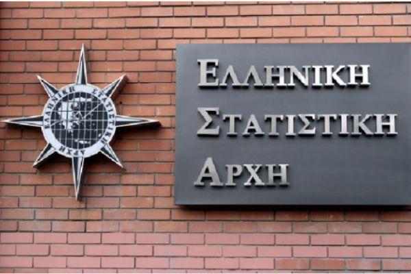 Συνεργάτες και στατιστικούς ανταποκριτές αναζητά η Ελληνική Στατιστική Αρχή