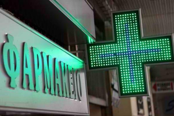 Ανελέητος & χωρίς όρια ο ανταγωνισμός & στα φαρμακεία της Μαγνησίας