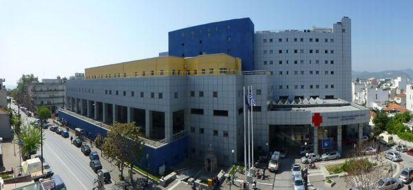 Νοσοκομείο Βόλου: Εργολάβος καθαριότητας για 11 ημέρες