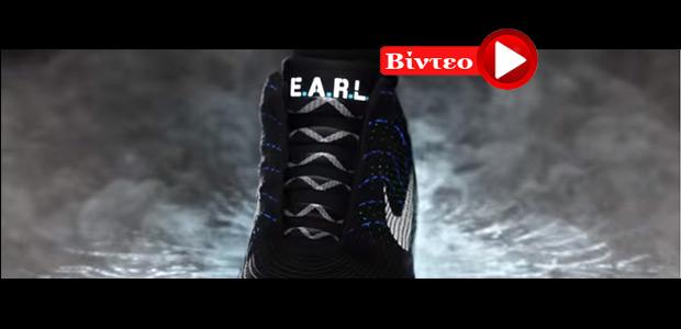 Παπούτσια που δένονται μόνα τους λανσάρει η Nike