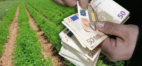 Πιστώνονται στη Μαγνησία 214.255,72€ από τον ΕΛΓΑ