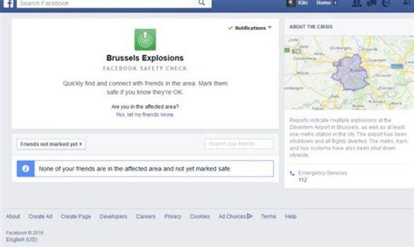 Το Facebook ενεργοποιεί την επιλογή «Safety Check» για τις Βρυξέλλες