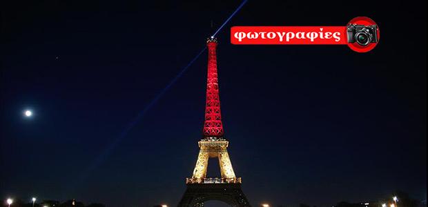 Στα βελγικά χρώματα φωτίζονται μνημεία στην Ευρώπη